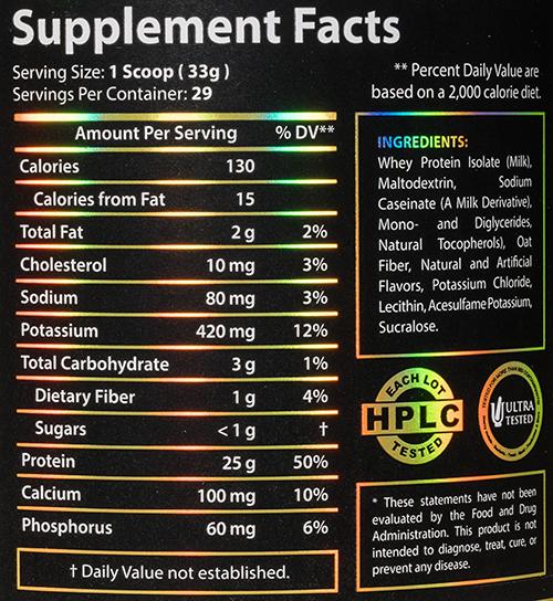 СоставRevange Nutrition Iso Pro