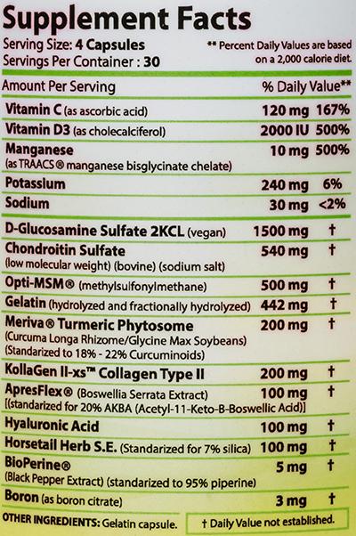 СоставRevange Nutrition Quatro Flex Max