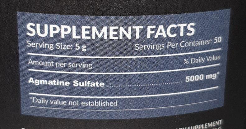 СоставBlack Labs Agmatine Sulfate