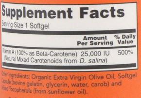 СоставNow Foods Натуральный Бета-каротин